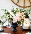 Blush pink wedding centerpiece